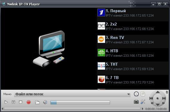 Каналы Для Iptv Player Украина
